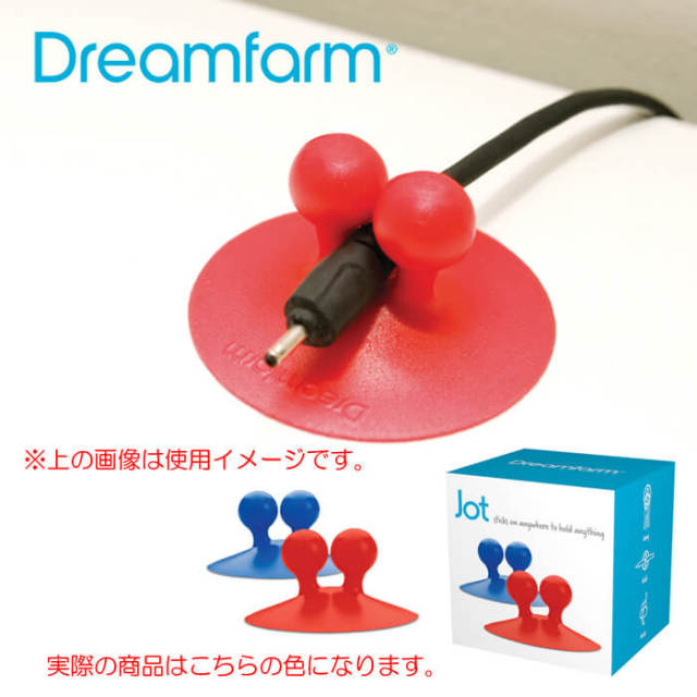 ドリームファーム Dreamfarm ジョット Jot 青/赤 便利でかわいい吸盤付フック 2個セット【歯ブラシホルダー/ハブラシ立て】