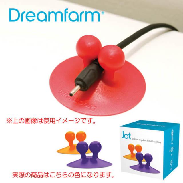 ドリームファーム Dreamfarm ジョット Jot オレンジ/紫 便利でかわいい吸盤付フック 2個セット【歯ブラシホルダー/ハブラシ立て】