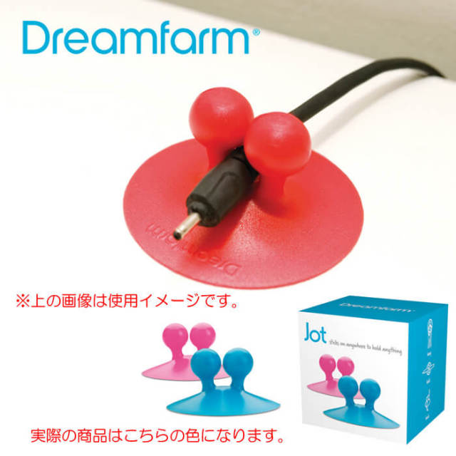 ドリームファーム Dreamfarm ジョット Jot ピンク/水色 便利でかわいい吸盤付フック 2個セット【歯ブラシホルダー/ハブラシ立て】