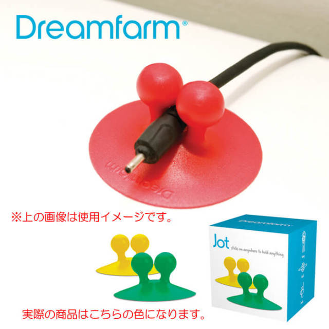 ドリームファーム Dreamfarm ジョット Jot 黄/緑 便利でかわいい吸盤付フック 2個セット【歯ブラシホルダー/ハブラシ立て】