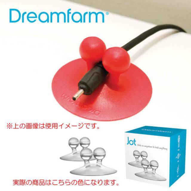 ドリームファーム Dreamfarm ジョット Jot クリア/クリア 便利でかわいい吸盤付フック【歯ブラシホルダー/ハブラシ立て】