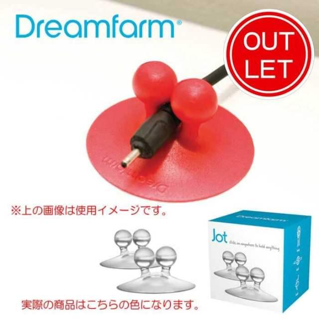 ドリームファーム Dreamfarm ジョット Jot 青/赤 便利でかわいい吸盤付フック 2個セット【歯ブラシホルダー/ハブラシ立て】訳あり