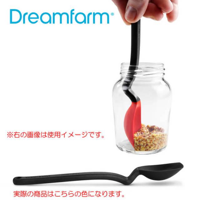 ドリームファーム Dreamfarm ミニスプーン 黒(ブラック) 一杯=小さじ1杯 耐熱シリコンへらスパチュラハンドクリーナー