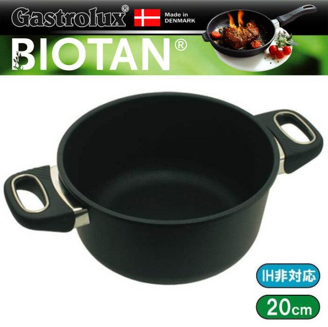 バイオタン アルミ鋳造のコーティングフライパン こびりつかない 蓄熱性、均熱性に優れた鍋 アウトレット