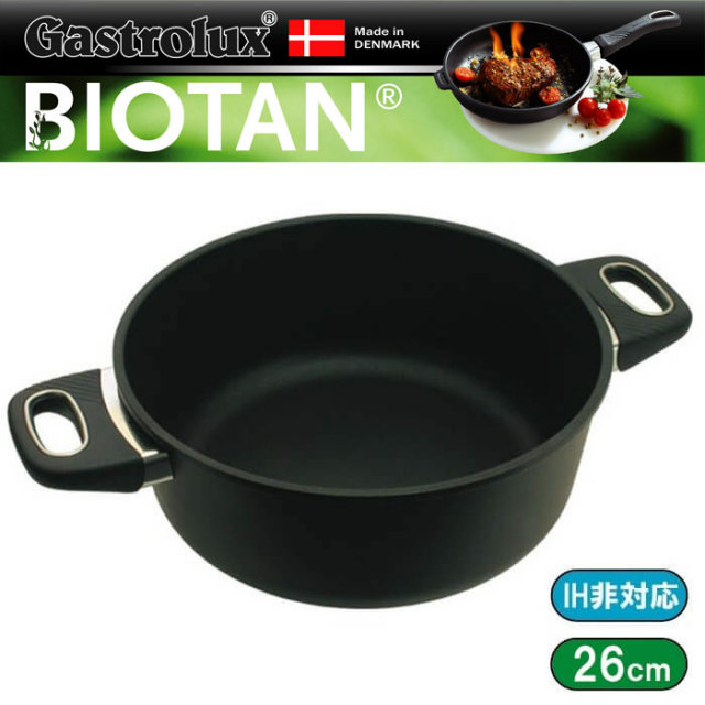 バイオタン アルミ鋳造のコーティングフライパン こびりつかない 蓄熱性、均熱性に優れた鍋