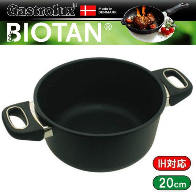 バイオタン アルミ鋳造のコーティングフライパン こびりつかない 蓄熱性、均熱性に優れたお鍋
