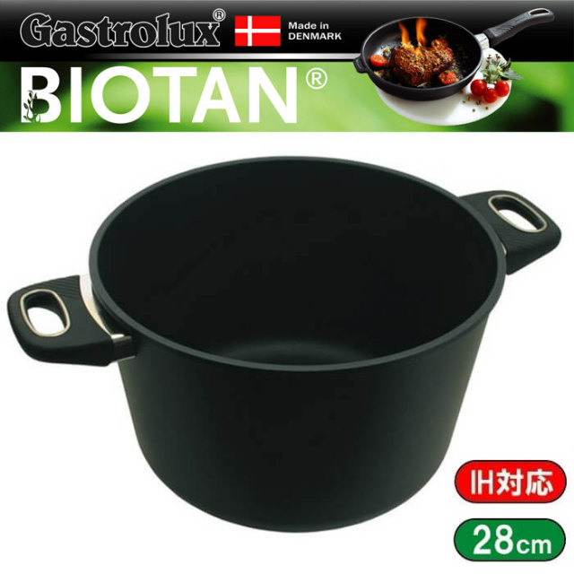 ガストロラックス バイオタン フライパン・鍋