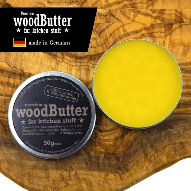 インゴロンプ ウッドバター オリーブの木のカッティングボードのメンテナンスに最適 ビーワックス