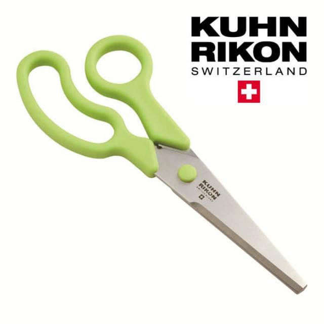 クーンリコン KUHNRIKON 分解できるキッチンバサミ(緑) #22610