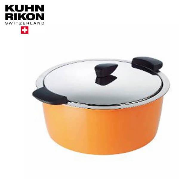 クーンリコンKUHNRIKON ホットパンHOTPAN保温調理鍋 18cm 2L 橙オレンジ【送料無料】【動画】