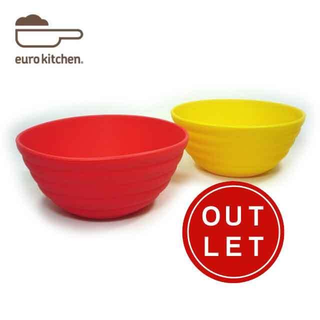 ユーロキッチン eurokitchen シリコンベビーボウル 赤・黄2個セット エコパック【アウトレット】
