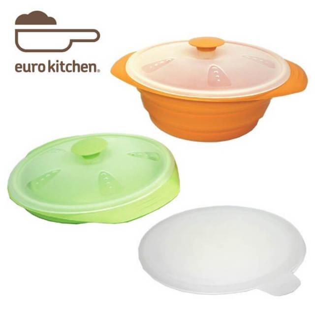 ユーロキッチン eurokitchen シリコンスチーマー (折りたたみキャセロール) 【スパゲッティー/スパゲッティ/パスタ/蒸し料理/レンジ調理】