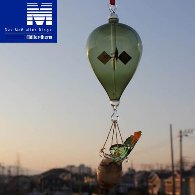 メラーサーモ 光車 ラジオメーター Radiometer 吊り下げタイプ気球型 #804018