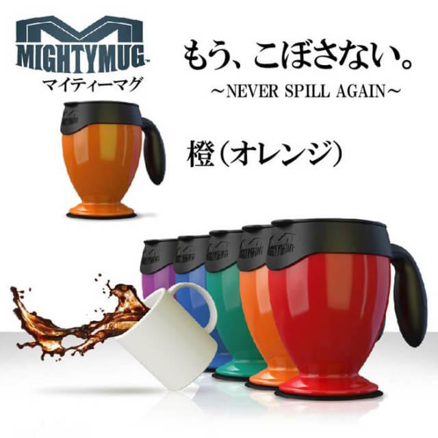 マイティーマグ MightyMug 橙(オレンジ)★倒れないマグカップ★#1480【珈琲/カフェ/コーヒー】【動画】