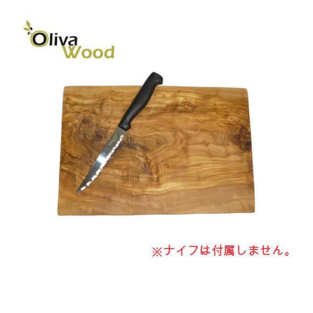 オリーバウッド OlivaWood(オリーブウッド)オリーブの木 まな板 一枚板カッティングボード 長方形30×20×1cm