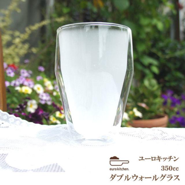 ユーロキッチン eurokitchen ダブルウォールグラス【アウトレット】