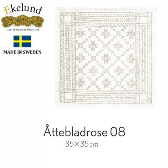 エーケルンド Ekelund ATTEBLADROSE 08 (薔薇) 35×35cm 【キッチンナプキン/テーブルナプキン/北欧/オーガニックコットン】 #10613