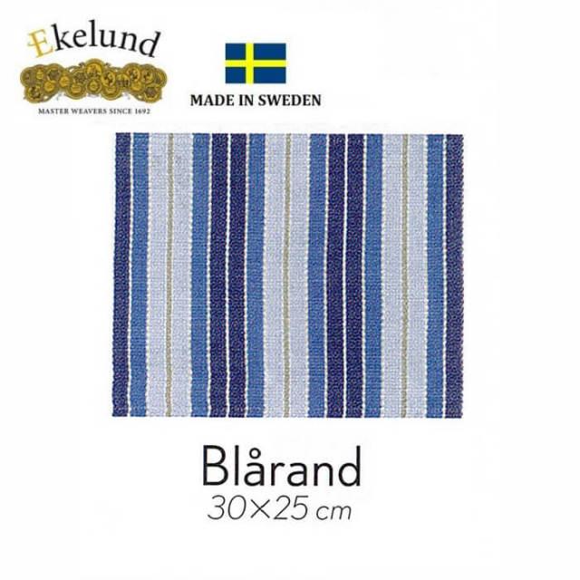 エーケルンド Ekelund BLARAND (ストライプ) 30×25cm 【ディッシュクロス/カウンタークロス/キッチンクロス/北欧/オーガニックコットン】 #37047