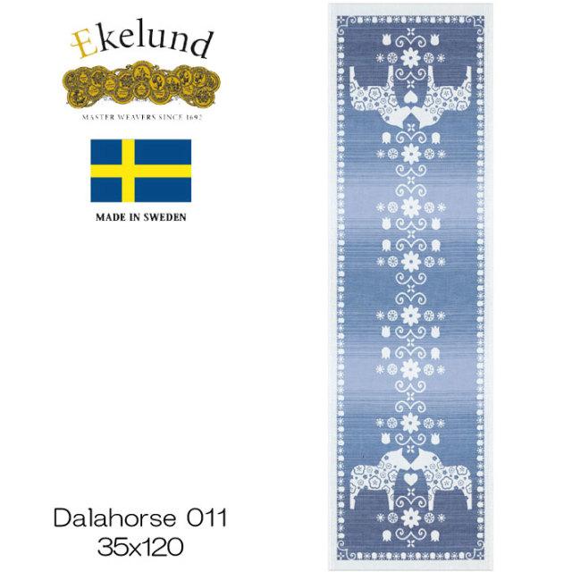 エーケルンド ekelund 北欧 テーブルランナー オーガニックコットン スウェーデン