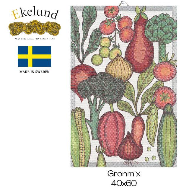エーケルンド ekelund 北欧 タオル タペストリー オーガニックコットン スウェーデン
