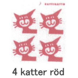 【完売】【在庫処分セール】カティナット KATTINATT スポンジワイプ・キッチンワイプ(ディッシュクロス 北欧) 猫(赤)4katter rod