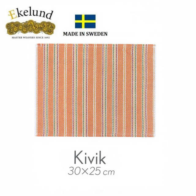 エーケルンド Ekelund KIVIK (ストライプ) 30×25cm 【ディッシュクロス/カウンタークロス/キッチンクロス/北欧/オーガニックコットン】 #37467