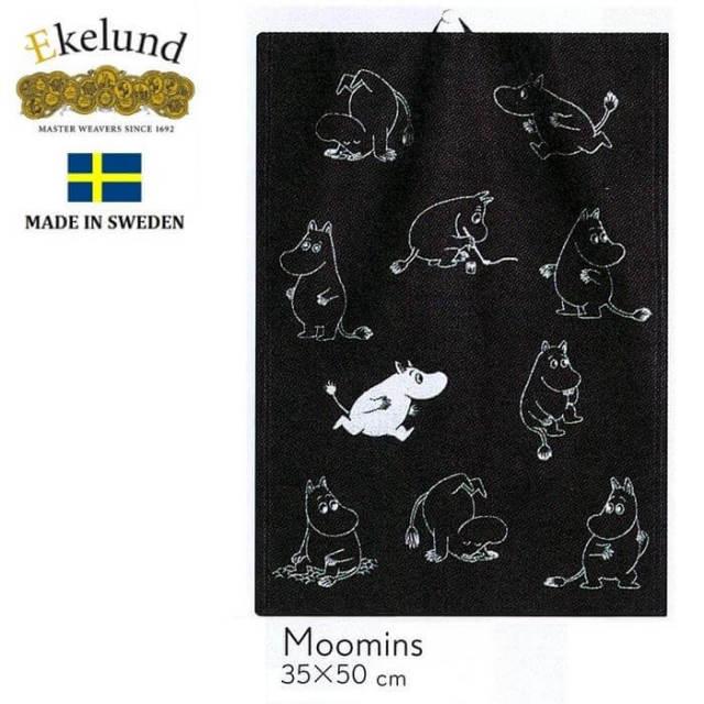 エーケルンド Ekelund ムーミンシリーズ Moomin MOOMINS (ムーミン,白黒,モノクロ)35×50cm 【キッチンタオル/タペストリー/北欧/オーガニックコットン】 #40184