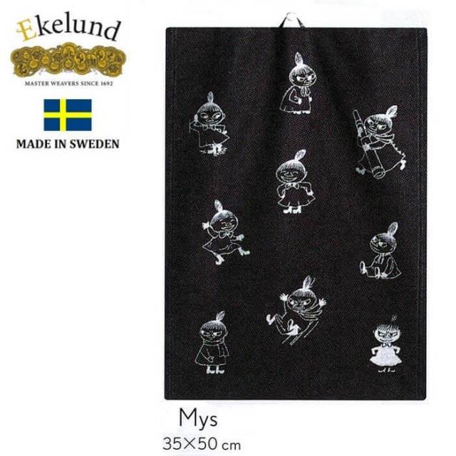 エーケルンド Ekelund ムーミンシリーズ Moomin MYS (リトルミィ) 35×50cm 【キッチンタオル/タペストリー/北欧/オーガニックコットン】 #40191