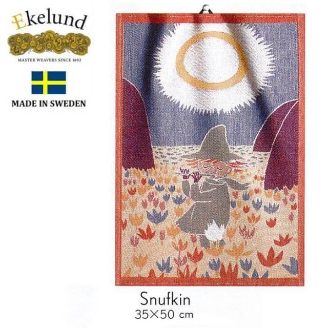 エーケルンド Ekelund ムーミンシリーズ Moomin SNUFKIN (スナフキン) 35×50cm 【キッチンタオル/タペストリー/北欧/オーガニックコットン】 #41402