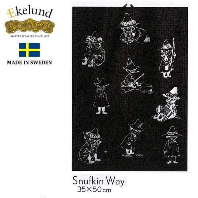 【在庫限り】エーケルンド Ekelund ムーミンシリーズ Moomin SNUFKIN WAY (スナフキン,白黒,モノクロ) 35×50cm 【キッチンタオル/タペストリー/北欧/オーガニックコットン】 #40207