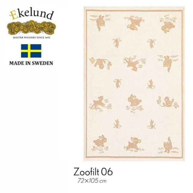 北欧 ブランケット エーケルンド 出産祝い 高品質 動物 猫