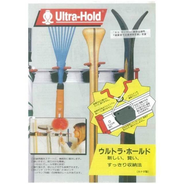 【完売】ウルトラホールド ULTRAHOLD 914X54X130mmクランプ8個X1【送料無料】