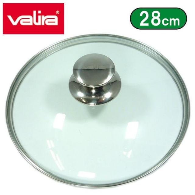 【完売】ヴァリラ バリラ Valira ガラス蓋28cm【アウトレット・訳あり特価】