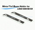 Metal Tail Boom Holder