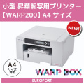 warpbox