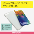 iPhone 7Plus 3Dタイプ [1個]