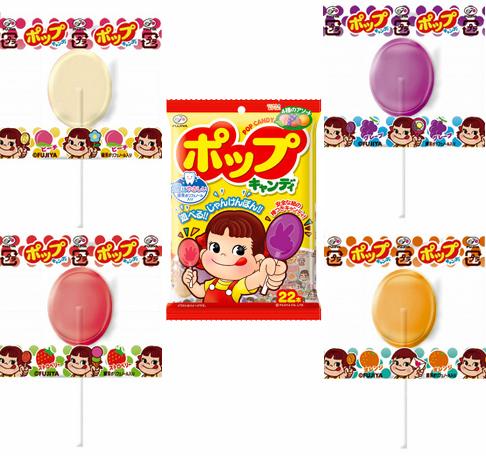ame-06 不二家ポップキャンディー 21本×6袋入【駄菓…