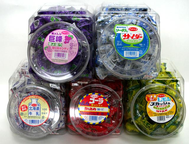 ame-18 あめ玉(ポット入)100個入【駄菓子】