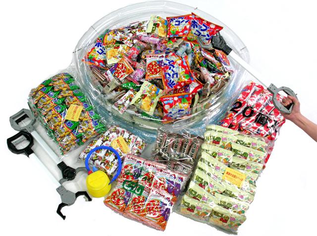 bs-053toc ロボットハンドお菓子つかみ取り(お菓子約360個入)