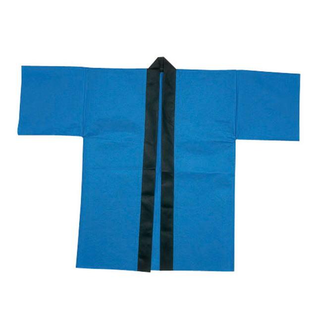 bt-223simb 【青】 カラー不織布ハッピ 帯付 【大人用L/はっぴ半被はんてん半纏袢纏ジャンル】