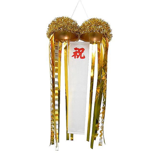 bw-051sim 【限定】モールくす玉ゴールド【小】直径約26cm