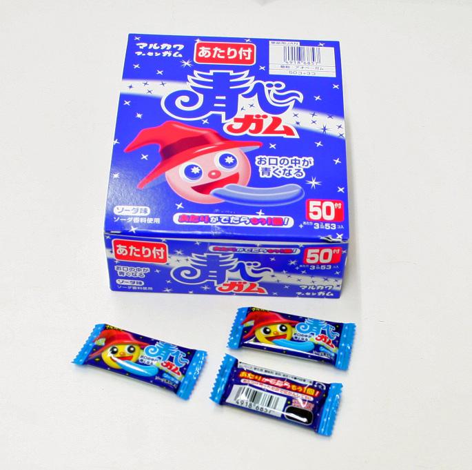 gam-40 青ベーガム 50付【駄菓子】