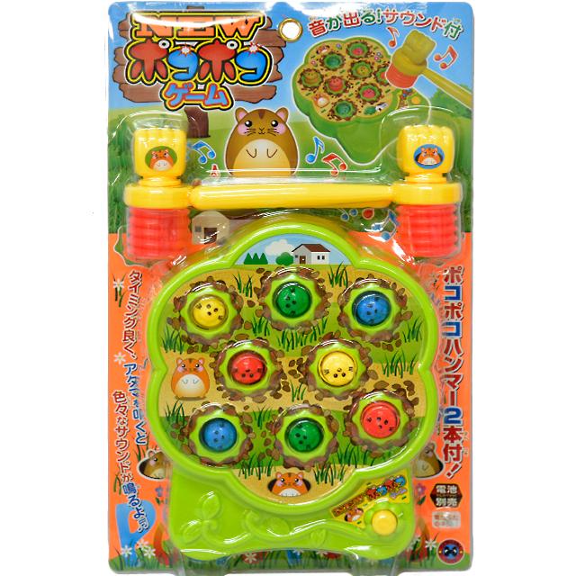 gb-331hag 【限定】【単品販売】NEWポコポコゲーム 1個