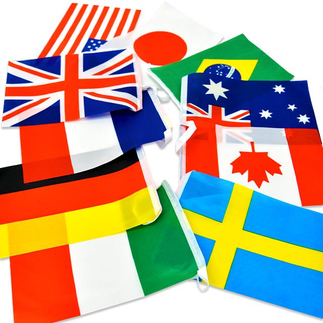 gb-420anip 【単品1袋】万国旗 10ヵ国入
