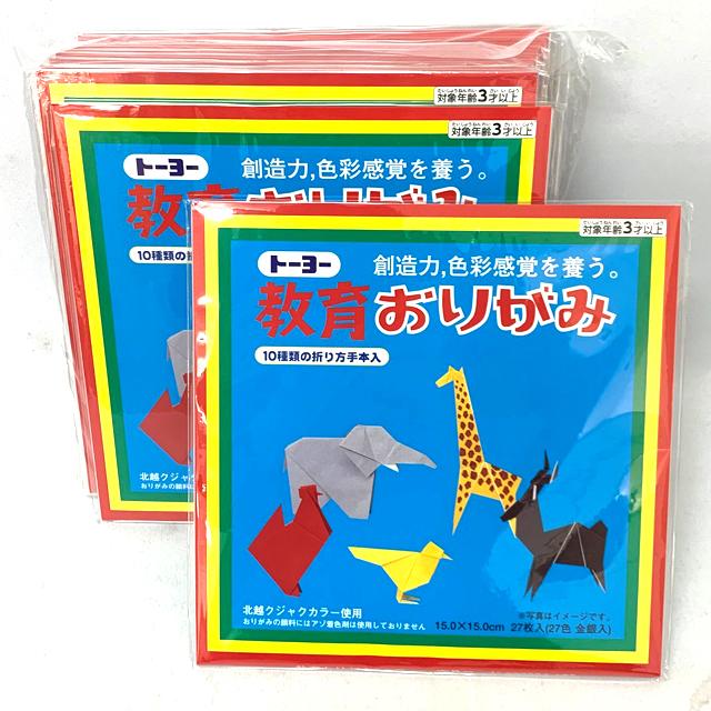 おりがみ折紙(折り紙)