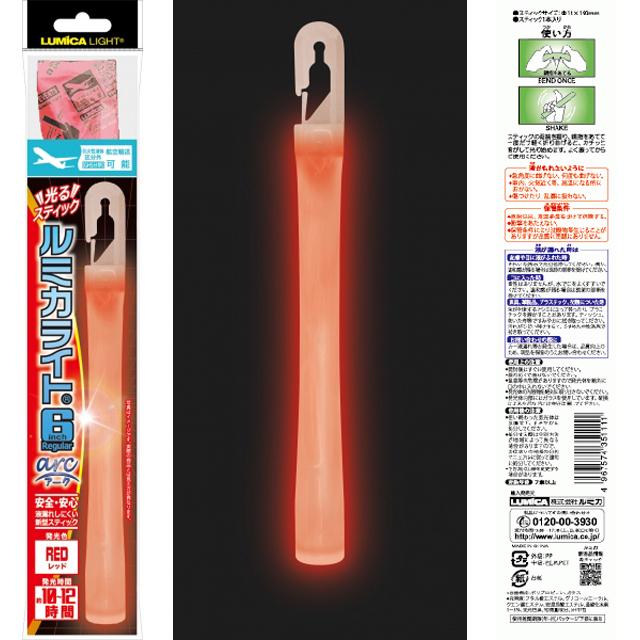 gll-236rtat ルミカライト大閃光アーク(レッド) 12本入