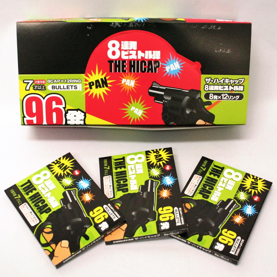 gr-388cima 【ケース販売】ハイキャップ弾(カネキャップ弾と同一規格品/8連発ピストル弾) 576入(24×24)