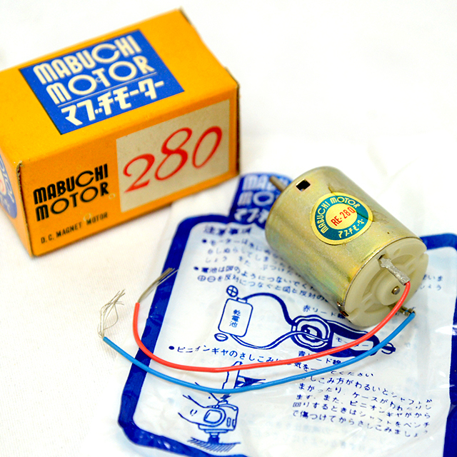 gr-432toc 【限定商品】マブチモーター280(経年品)