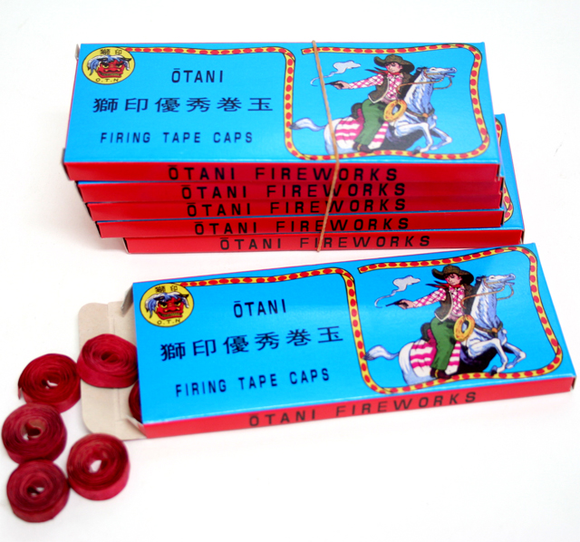gt-032ima 巻玉 6箱セット