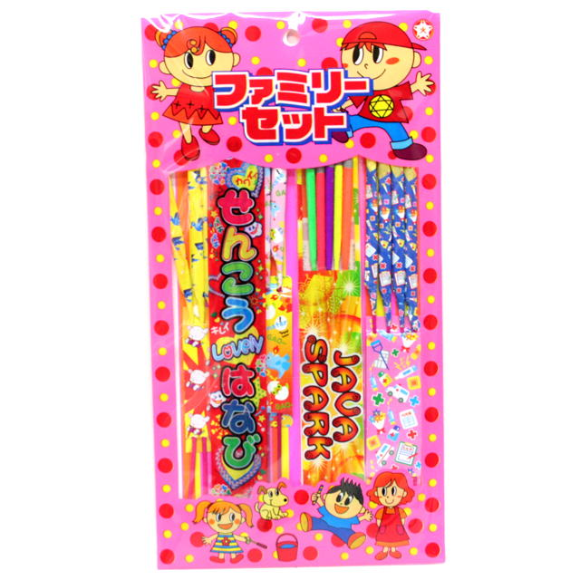 hs-040b 200円 ファミリーセット 1個 【花火・はなび/花火セット】
